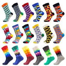 Хлопковые модные мужские носки в полоску стиле хип хоп цветные