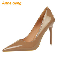 2020 New Women Pumps 10.5cm High Thin Heels Pointed Toe Solid Shallow Sexy Office Ladies Women Shoes Camel Female High Heels
