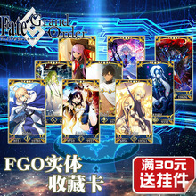 Fate/FGO The Holy Grail War Alter Toys Hobbies Hobby
