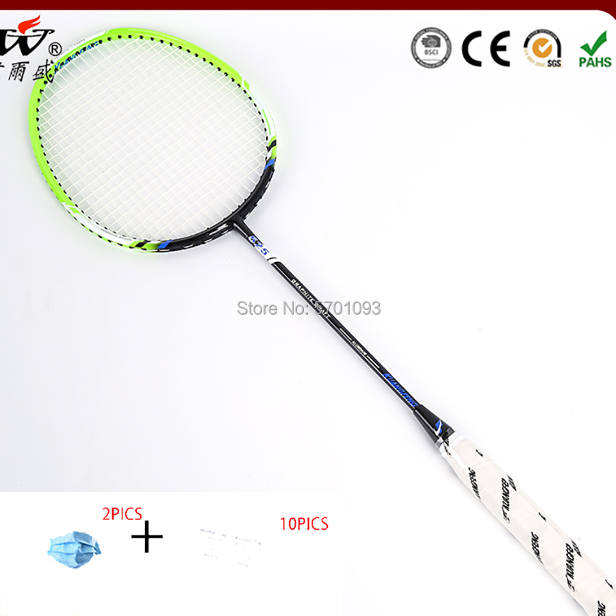 Badminton Racket F88 Aluminum Shuttle Badminton Racket