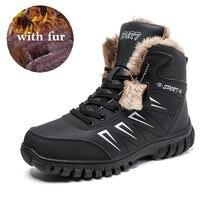 Супертеплые мужские зимние ботинки качественные замшевые кожаные