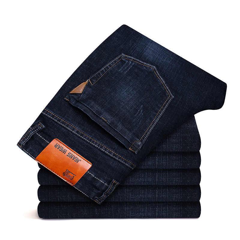 Four Seasons Paragraph Youth Slim Fit Jeans Men's Korean-style Trend MEN'S Pants Elasticity Straight-Leg Trousers A Generation O