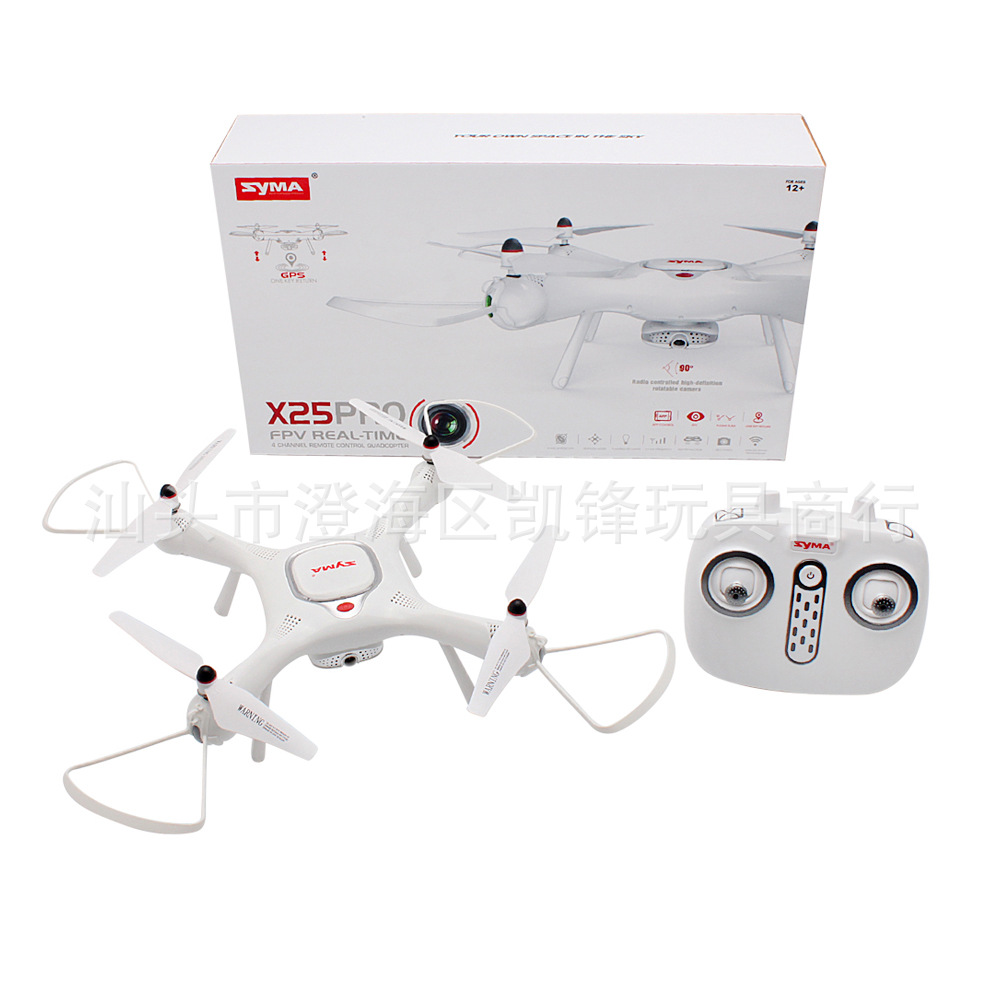 SYMA Sima X25pro GPS Excess Transmitting Drone For Aerial Photography Aircraft Remote Control Aircraft Airplane Model Toy New Pr