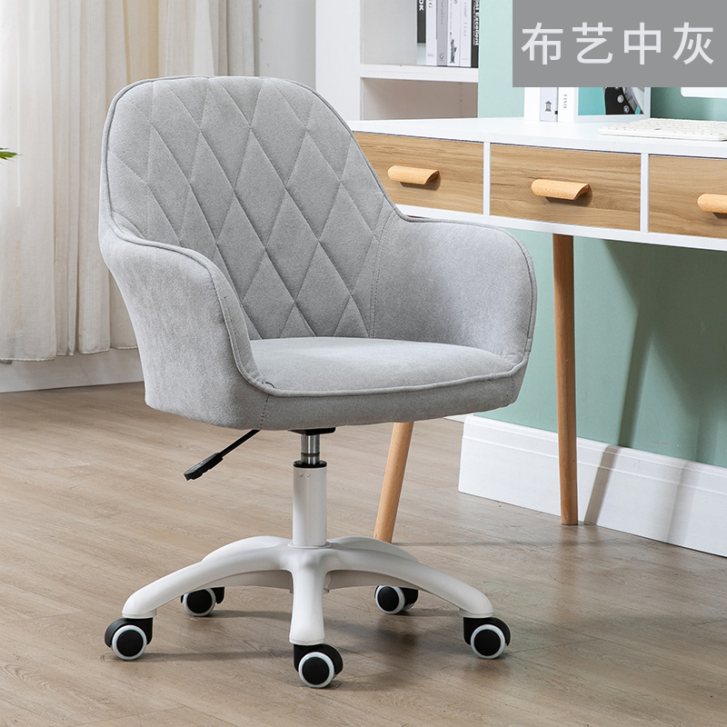 US $97.79 29% OFF|Computer Chair Household Arm Lift Rotation Game Gaming  Chair Bedroom Desk Sofa Chair Silla Para Maquillaje on AliExpress