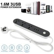 אוניברסלי בינלאומי כוח הארכת שקע עופרת כבל 1.6 מטר 3 USB