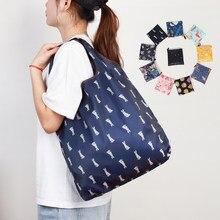 Grande Shopping Bag lavabile Shopping pesante Eco-Friendly Ripstop borse riutilizzabili borse da lavoro pieghevoli borse di stoffa per la spesa
