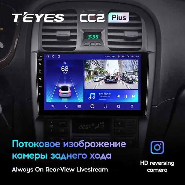 TEYES CC2L и CC2 Plus Штатная магнитола For Хендай Соната EF рестайлинг For Hyundai Sonata EF рестайлинг 2001 - 2012 Android 16*2EQ + DSP 2DIN автомагнитола 2 DIN DVD GPS мультимедиа автомобиля головное устройство 4