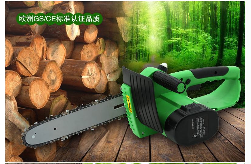 Electric Saw Free shipping 18 v rechargeable electric chain saw woodworking. Logging saws