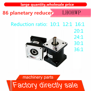 86mm planetary reducer reduction ratio 10:1 12:1 16:1 20:1 24:1 30:1 36:1 matching step / servo / brushless motor