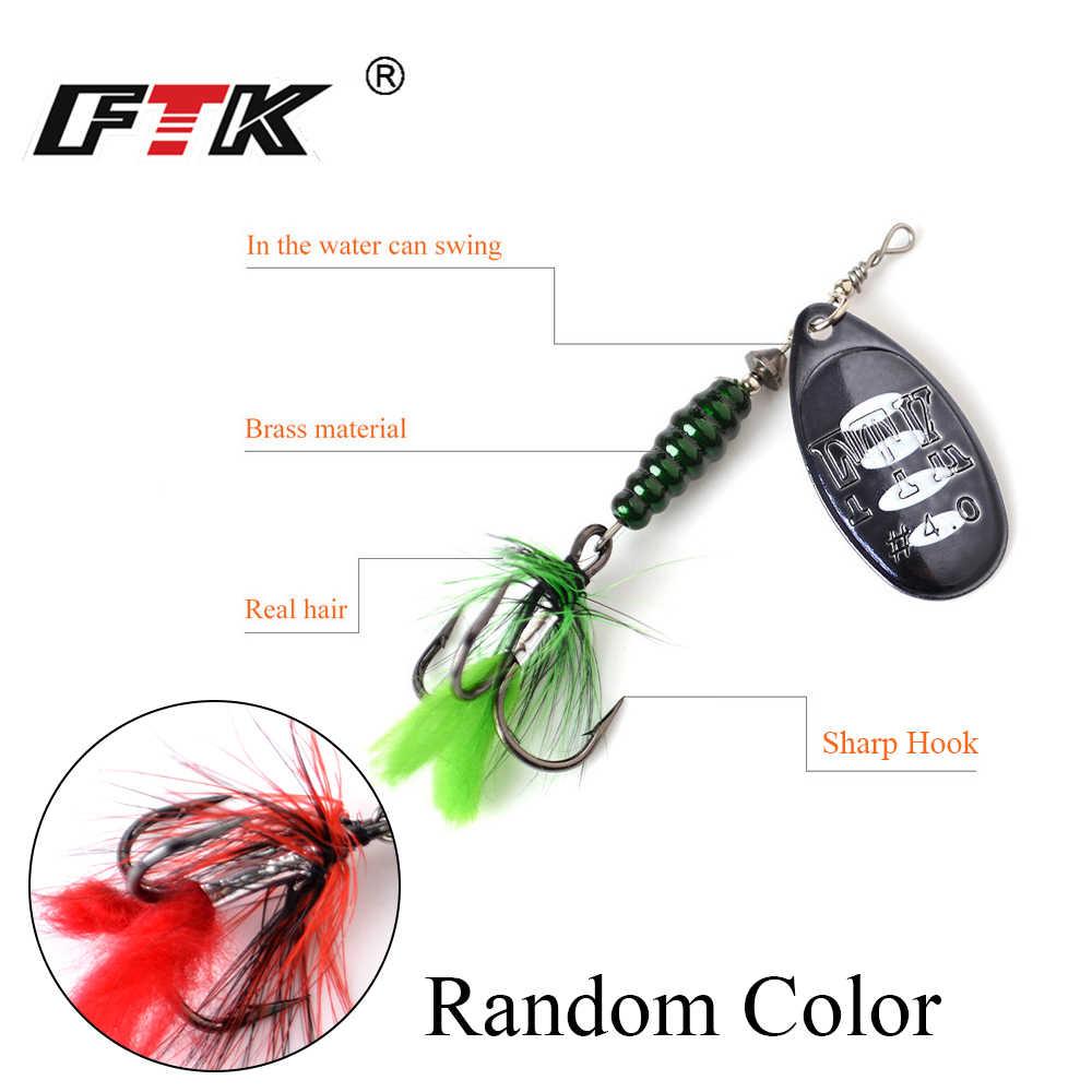 FTK-leurre métallique rigide de type cuillère avec hameçon triple, appât artificiel pour la pêche au bar ou au brochet, spinnerbait, 8.5/13/15g, 1 unité