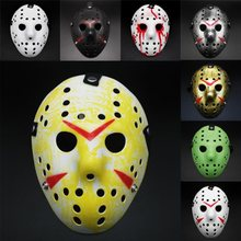 2020 Halloween Jason Scary Mask Cosplay Dress Up Costume Party Holiday