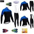 2019 зимняя командная профессиональная велосипедная футболка синяя 20D гелевая Накладка для велосипеда комплект с брюками MTB Ropa Ciclismo термальн...