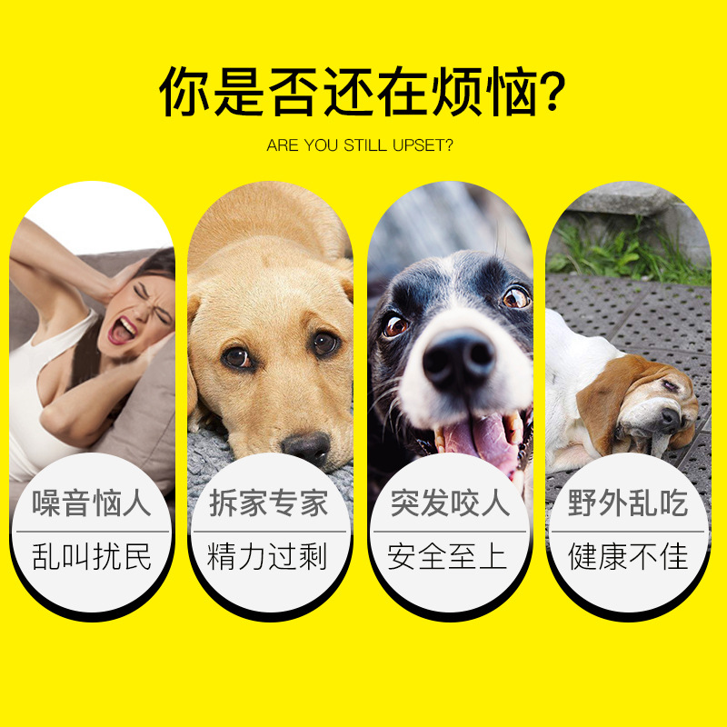 Dog Bottle Nipple ~~~ Case Dog Mask ~~~ Anti-Bite Anti-Called Maker Large ~~~ Dog Zhi Fei Qi Anti-Eat Golden Retriever ~~~