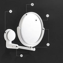Для общежития настенные туалетное зеркало складное вращающееся одно зеркало для дома ванная комната Пробивка HD круглое туалетное зеркало