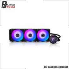 RGB Cooler Fan-Support MSI Water-Cooling CORELIQUID Intel AMD 240R 360R CPU MAG New