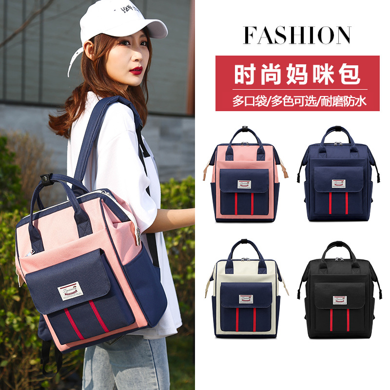 New Style Ambassador Han Capacity Casual Oxford Cloth Breathable Mom And Baby Backpack Solid Color Soft Surface Dacron Diaper Ba