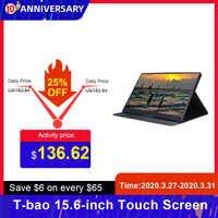 Przenośny monitor t-bao z ekranem dotykowym 1920x1080 HD IPS 15.6-calowy monitor 8000mAh akumulator ze skórzanym etui