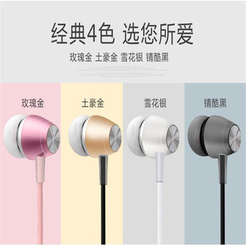 2019120505 xiangli Wired Hybrid technology in- ear earphone 1 colours SATA Cables 66.99