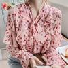 Long Sleeve Ruffles V-Neck Print Chiffon Blouse Shirt Women Tops Blusa Blusas Mujer De Moda 2021 Womens Tops And Blouses D820 1