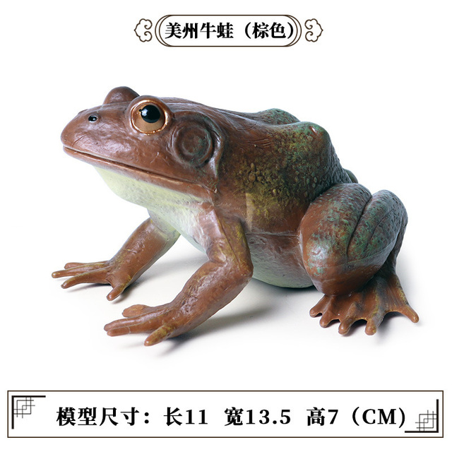 Solid Bullfrog Animals Model Action Figure Simulation Wild Animal Action Figures Collection PVC Lovely Toy Kids GiftAction & Toy Figures