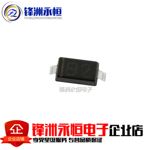 100pcs MBR0520LT1G SOD123 MBR0520 SOD Surface Mount Schottky Power Rectifier new and original