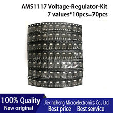 70pcs ams1117 voltage regulator kit 12v/15v/18v/25v/33v/50v/adj