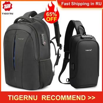 Big Discount 90%+ Positive Reviews Men Backpack Anti theft 15.6