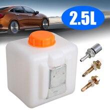 Пластиковый топливный бак л, 1 шт., пластиковая емкость для хранения масла, бензина, бензина, резервуар для воды, лодка, автомобиль, грузовик, ...