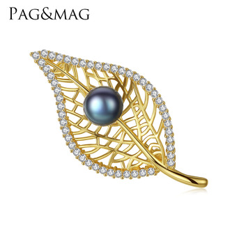 PAG & MAG S925 pure silver brooch natural fresh water pearl Leaf Brooch Silver