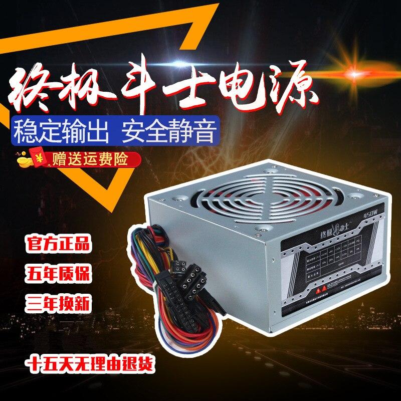 450ws Desktop Computer Power Supply Main Machine Power Supply Support Dual-Core Quad-core Stable Mute Desktop