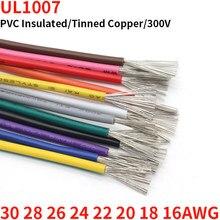 Cavo in filo di rame stagnato PVC UL1007 2M/5M 16/18/20/22/24/26/28/30 AWG bianco/nero/rosso/giallo/verde/blu/grigio/viola/Marrone/arancione