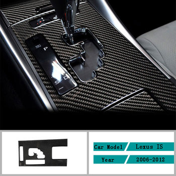 Carbon Fiber Car Accessories Interior Control Gear Box Shift Panel Decoration Decals Cover Trim Stickers For Lexus IS 2006-2012