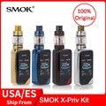 Оригинальный SMOK X-priv комплект 225 Вт с TFV12 Prince Tank 8 мл + Q4/T10 катушки для электронной сигареты x priv vape Kit VS G-priv 2/MAG