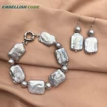 Набор из браслета ожерелья и серег серые жемчужины в стиле барокко