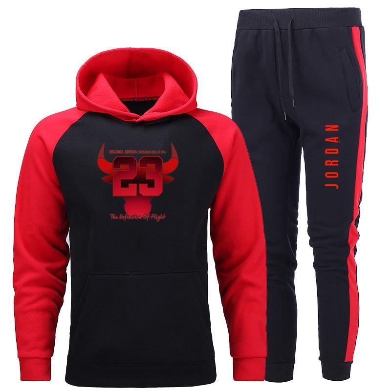 2020 New Men's Hoodie Jordan 23 Jersey Men's Jogging Sportswear Men's Sportswear Suit Men's Casual Wear 3XL Pullover Number 23