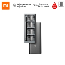 Отвертка и набор бит XIAOMI Mi Precision Screwdriver Kit, BHR4680GL