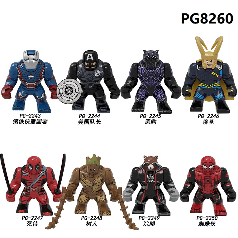50Pcs Building Blocks Super Heroes Iron Man Captain America Black Panther Spiderman Deadpool Dolls Figures Children Toys PG8260