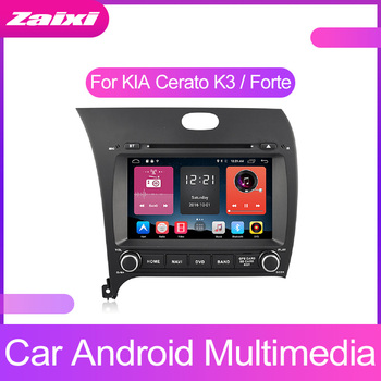 ZaiXi Auto Radio Stereo Audio For KIA Cerato K3 / Forte 2013~2018 Android 2Din Car MP5 Multimedia Video Player GPS Car Radio
