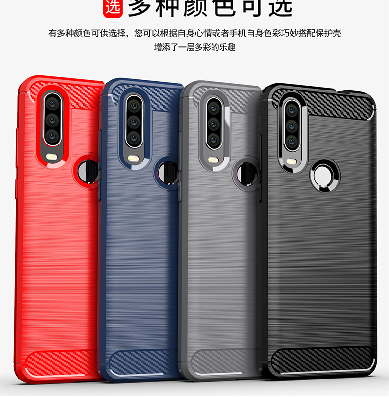 Carbon Fiber Case For Huawei Honor 20 Pro 20i 10i 9 10 Lite Carbon Fiber Case for Honor Magic Note 10 Play TPU Silicone Case(China)