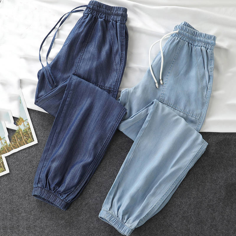 Women Pants Korean Version Of The New Harem Pants Tencel Jeans Loose High Waist Casual Beam Feet Harem Pants 2020
