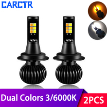 1 Year Warranty Led Fog Light for Car Lamp H1 H3 H7 LED Lamps H8 H11 9006 880 Dual Colors 12V Lights Set