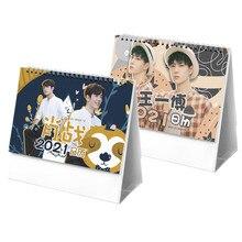 Fans Calendar Wang Yibo Desk Xiao Zhan Gift Qing Ling Character Chen Double-Sided