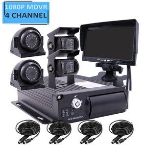 4CH 1080P 512 ГБ Мобильный автомобиль DVR видеорегистратор комплект SONY IP69 задняя сторона Передняя 2MP IR камера для грузовика Ван автобус RV 7