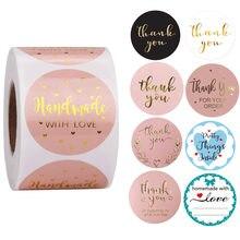 24 вида розовых этикеток наклейки «спасибо» 1 дюйм 500 шт