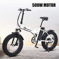 Ebike Electric bike 500W electric fat bike beach bike cruiser electric bicycle 48v15ah lithium battery electric mountain bike
