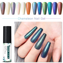 Four Lily UV Gel Nail Polish Holographic Glitter Sequins Soak Off UV Gel Varnish Color Nail Gel Polish DIY Nail Art Lacquer catuness latest new shiny neon lamp uv lucky gel polish diy nail art set candy color gel shining glitter lacquer paint varnish