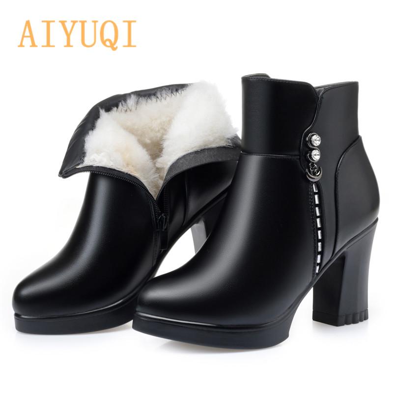 AIYUQI Women Booties Winter 2019 New Shining High heel Fashionable Thick Wool Warm Ladies Booties Short Large Size