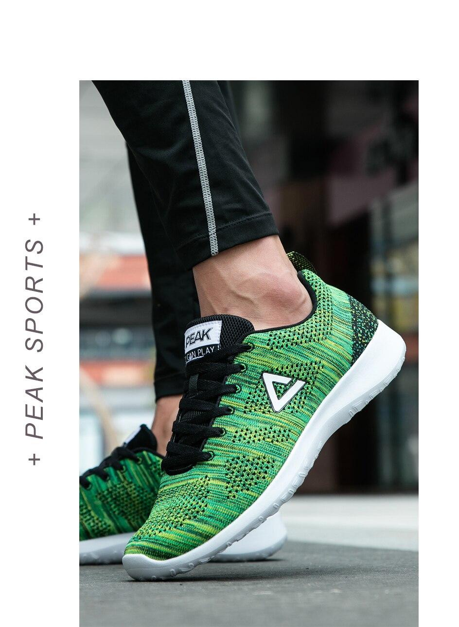 men's running shoes (6)