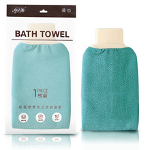 Good Quality Bath Body Shower Gloves Skin Exfoliating SPA Massage Mitt Lattice Particles Washcloth Scrubber Glove