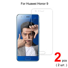 Для honor 9 premium 25d 026 мм закаленное стекло Защита экрана